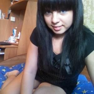знакомство в твоем городе казахстан
